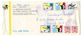 South Korea, 42nd World Shooting Championship Letter Cover Posted 1978 B200725 - Shooting (Weapons)