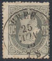 """émission 1869 - N°35 Obl Double Cercle """"Brée"""". + Curiosité : Mois Inversé. Fin Aminci / Collection Spécialisée - 1869-1883 Leopoldo II"""