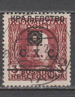 ☀ KINGDOM SHS Yugoslavia 1920 Ovpt - Great Better Postmark PURAČIĆ C, Bosnia - Rare Cancel (I) - 1919-1929 Royaume Des Serbes, Croates & Slovènes
