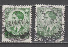 ☀ YUGOSLAVIA 1941 - 1 DIN - King Petar, Two Postmarks PETROVGRAD, Vojvodina, Serbia (I) - Oblitérés