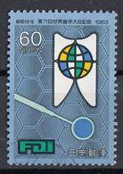 Giappone 1983 Sc. 1553 Congresso Mondiale Dentisti Japan Nippon Used - 1926-89 Emperor Hirohito (Showa Era)