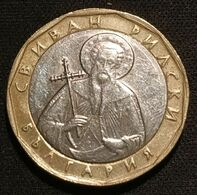 BULGARIE - BULGARIA - 1 LEV 2002 - KM 254 - Saint Jean De Rila - Bulgaria