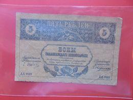 RUSSIE 5 ROUBLES 1918 CIRCULER (B.18) - Russie