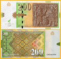 Macedonia 200 Denari P-23b 2016 UNC Banknote - Macédoine