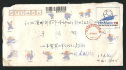 CHINA  PRC -  June 10, 1998  Registered Cover Without Stamps But With Vignet Of FRANCE 98 Coupe Du Monde'. - 1949 - ... République Populaire