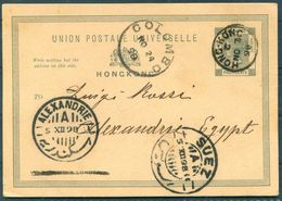 1898 Hong Kong Stationery Postcard - Alexandria Egypt Via Colombo Ceylon & Suez - Covers & Documents
