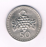 50 CENTS 1980 CYPRUS /5624/ - Cyprus