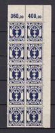 Danzig - 1922 - Michel Nr. 123 Y Bogenteil P OR Ecke - Postfrisch - 40 Euro - Danzig