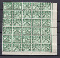 Danzig - 1923 - Michel Nr. 154 Bogenteil R Ecke - Postfrisch - 60 Euro - Danzig