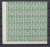 Danzig - 1923 - Michel Nr. 154 Bogenteil L Ecke - Postfrisch - 60 Euro - Danzig
