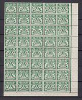 Danzig - 1923 - Michel Nr. 154 Bogenteil Ecke - Postfrisch - 80 Euro - Danzig