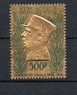 H1-17 République De Haute Volta Poste Aérienne Timbre En Or N° 96 ** - Haute-Volta (1958-1984)