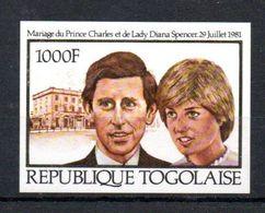 H1-17 République Togolaise  NON DENTELE N° 1018 ** - Togo (1960-...)