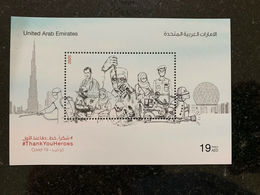 UAE 2020 Covid-19 Virus Thank You Heroes Charity MNH Stamp Sheetlet LTD Edition - Ver. Arab. Emirate
