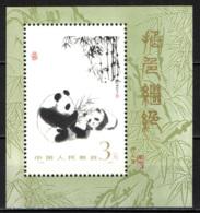 CINA - REPUBBLICA POPOLARE - 1985 - Paintings Of Giant Pandas - Souvenir Sheet - MNH - 1949 - ... People's Republic