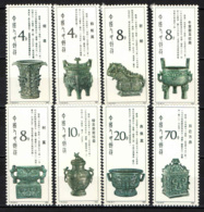 CINA - REPUBBLICA POPOLARE - 1982 - Western Zhou Dynasty Bronze (1200-771 B.C.) - MNH - 1949 - ... People's Republic