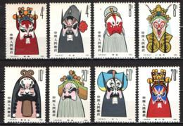 CINA - REPUBBLICA POPOLARE - 1980 - Opera Masks - MNH - 1949 - ... People's Republic
