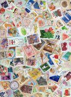 JAPON Environ 100 Timbres Oblitérés Sur Fragments   Lot  24 07 3 - Collections, Lots & Series