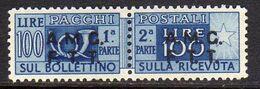 TRIESTE A 1947 -1948 AMG-FTT OVERPRINTED PACCHI POSTALI PARCEL POST LIRE 100 MNH BEN CENTRATO - Paketmarken/Konzessionen