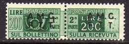 TRIESTE A 1947 1948 AMG-FTT SOPRASTAMPATO D'ITALIA ITALY OVERPRINTED PACCHI POSTALI PARCEL POST LIRE 200 MNH - Paketmarken/Konzessionen