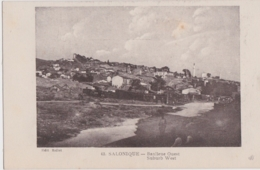 Ca - Cpa SALONIQUE (Salonica) - Banlieue Ouest - Greece