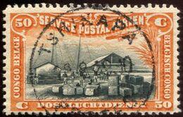 "Pays : 131,1 (Congo Belge)  Yvert Et Tellier  N° :  PA  1 (o)  Oblitération ""Tchikapa"" - Airmail: Used"