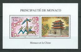 MONACO 1996 . Bloc Feuillet N° 71 . Neuf ** (MNH) - Blocs