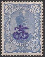 Perse Iran 1899 N° 97 A MH Nasser-Edin Shah Qajar Surchargé (H1) - Iran