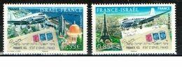 """France 2008 : Y&T** N° 4299 - 4300 """" Premier Vol Israël - France """" à 30% De La Cote - Unused Stamps"""