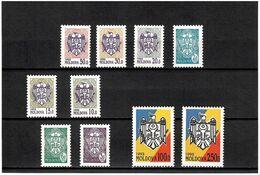 Moldova 1993 . COA.10v:2,3,6,10,15,20,30,50,100,250(Kup),chalk P. Michel # 67-76 V - Moldavie