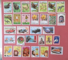 REPUBLIC OF THE CONGO LOT OF USED STAMPS - Collections