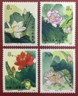 China 1980 Lotus 4v MNH - 1949 - ... People's Republic