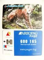 Chip Phone Card From Kyrgyzstan Animal Lynx 50 Units Aeropag Page - Kirgisistan