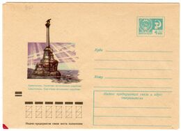 Cover Sevastopol The Monument To The Sunken Ships Postal Stationery USSR 1973 - 1923-1991 USSR