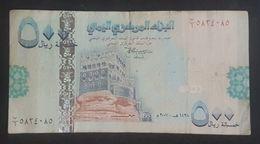 RS - Yemen 500 Rials Banknote 2007 #B/6 5834085 - Yemen