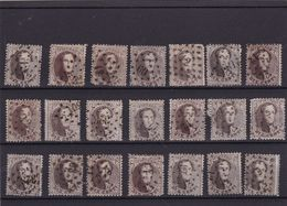 N° 14 : Lot 21 Timbres Oblitérés Dentelures Diverses - 1863-1864 Medallions (13/16)
