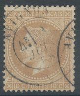 Lot N°57097  Variété/n°28A, Oblit Cachet à Date De Avignon, Vaucluse (86), Tache Blanche Gréque SUD OUEST - 1863-1870 Napoléon III Lauré