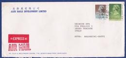 Beleg (aa1655) - Hong Kong (...-1997)