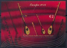 Kosovo 2014 Europa CEPT Music Instruments, Block, Souvenir Sheet MNH - Europa-CEPT