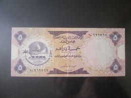Rare! United Arab Emirates 5 Dirhams 1973 Banknote - Ver. Arab. Emirate