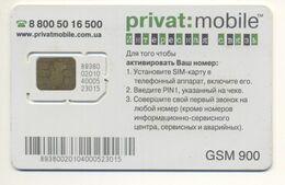 UKRAINE Unused SIM Chip GSM Phone Card Privat:mobile - Ukraine