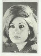 BIGLIETTO CANTAGIRO 1964, GILLA LA CORSA - CM. 12,5X9 - Autres Collections