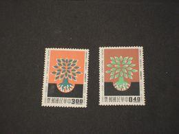TAIWAN/FORMOSA - 1960 RIFUGIATO/PIANTA 2 VALORI  - NUOVO(++) - Neufs