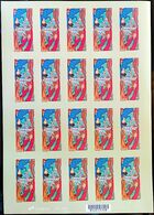 Brazil Stamp Postcrossing Postcard Torre Eifel 2020 Sheet - Ungebraucht