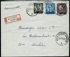 Doc. De MEIX - DEVANT - VIRTON - B - Du 28/07/70 En Rec. ( E) - Postmark Collection