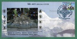 INDIA 2019 Inde Indien - CORONATION THRONE Of NORBUGANG, YUKSOM, SIKKIM Special Cover MNH ** - Tibetan Buddhism -as Scan - Buddhismus