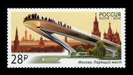 Russia 2018 Mih. 2537 Europa. Bridges. Floating Bridge At Zaryadye Park In Moscow MNH ** - Nuovi