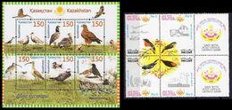 Kazakhstan 2013. Birds Of Steppe. + Pakistan 1987. Birds. - Kazakistan