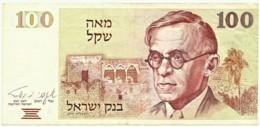 Israel - 100 Sheqalim - 1979 / 5739 - Pick: 47.b - Two Bars Below Serial # On Back - Israel