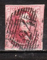 5  Médaillon Non Dentelé - Quasi Margé - Oblit. P24 - COB 575 - LOOK!!!! - 1849-1850 Medaillons (3/5)